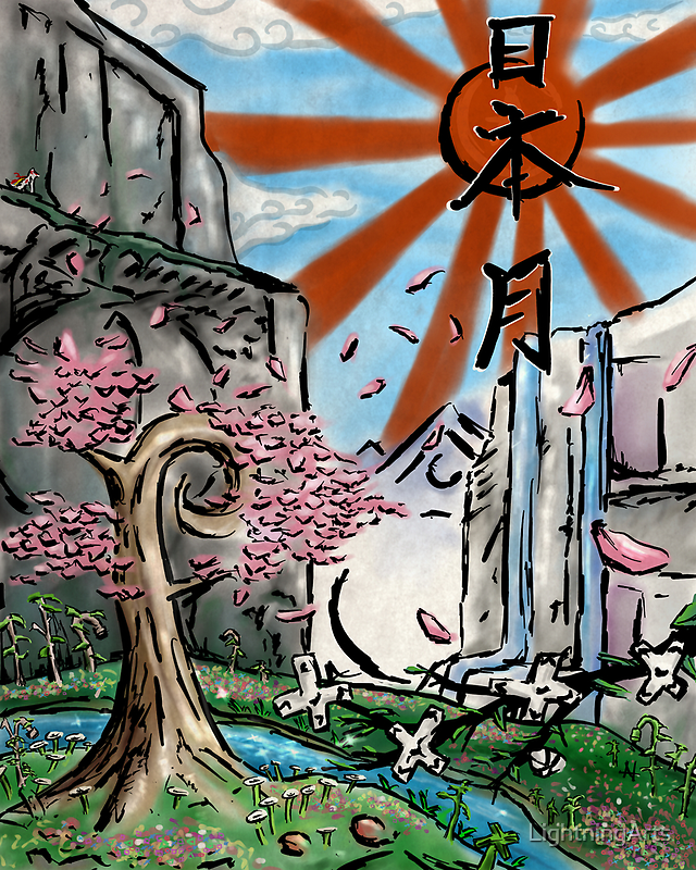Japan: The Land of Games by LightningArts