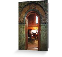 Sitting Room - Lakewood Memorial Chapel Greeting Card