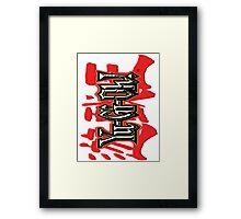Yu - Gi - Oh! Framed Print