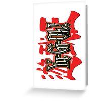 Yu - Gi - Oh! Greeting Card