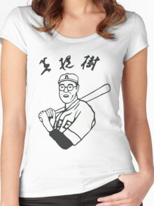 Japanese baseball player - As worn by The Dude Women's Fitted Scoop T-Shirt