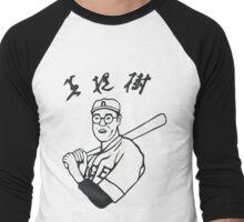 Japanese baseball player - As worn by The Dude Men's Baseball ¾ T-Shirt