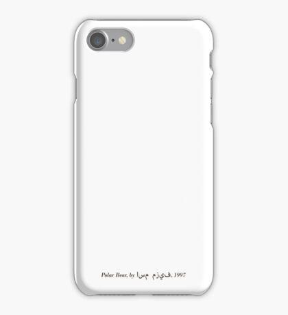 Polar Bear in a Snowstorm iPhone Case/Skin