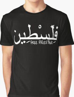 FREE PALESTINE (Muslim Israel) Graphic T-Shirt
