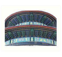 Temple of Heaven Beijing Art Print
