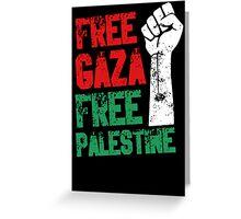 New Free Gaza Free Palestine Greeting Card