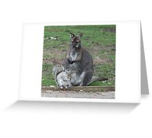 I wanna be a wallaby Greeting Card