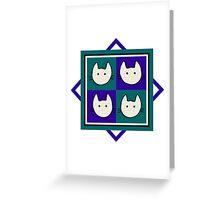 Fab Four Felines Greeting Card