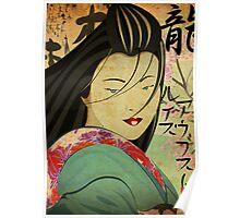 Geisha Poster