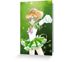 Eternal Sailor Jupiter Greeting Card