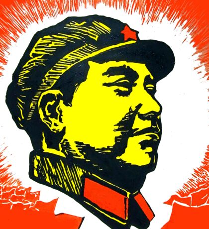 Communist Chinese Chairman Mao Tze Dong Portrait Sticker