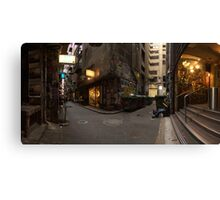 Centre Place Canvas Print