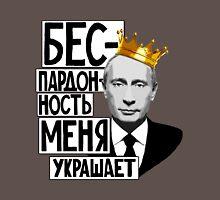 Vladimir Putin Unisex T-Shirt