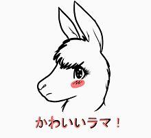 Cute Llama Tee Unisex T-Shirt