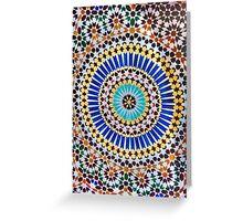 Mosaic of Fez HD Greeting Card