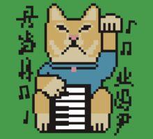 Lucky Keyboard Cat Baby Tee