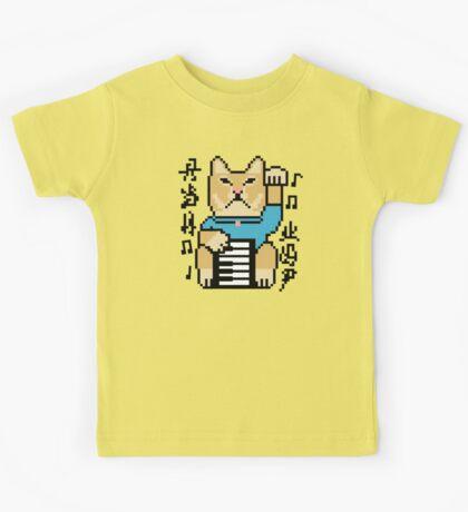 Lucky Keyboard Cat Kids Tee