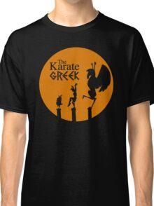 The Karate Greek Classic T-Shirt