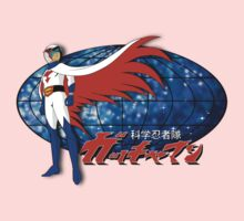 Gatchaman Ken The Eagle Kids Clothes