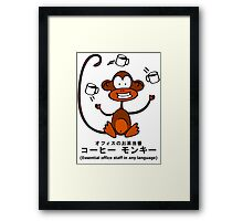 Coffee Monkey (コーヒー モンキー)- Sticker Framed Print