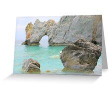 Limestone Arch - Lalaria Beach, Skiathos Island, Greece. Greeting Card