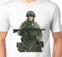 Putin the Nice Guy Unisex T-Shirt