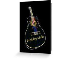 Musical Happy Birthday Greeting Card