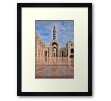Reflections at Sultan Qaboos Grand Mosque Framed Print