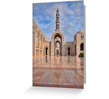 Reflections at Sultan Qaboos Grand Mosque Greeting Card