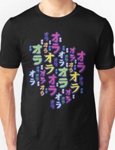 Ora Ora Ora! Unisex T-Shirt
