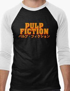 パルプ・フィクション Men's Baseball ¾ T-Shirt