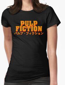パルプ・フィクション Womens Fitted T-Shirt