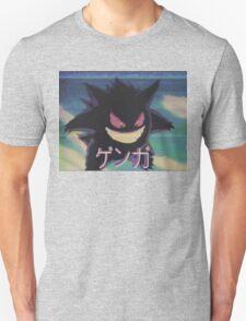 GENGAR ゲンガー T-Shirt