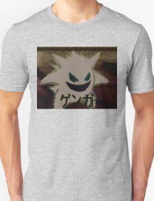GENGAR ゲンガー² T-Shirt