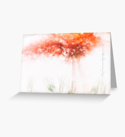 Blinded by The Light Greeting Card