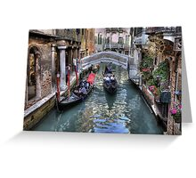 Venice in HDR (see large) Greeting Card