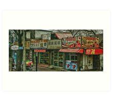 Beijing shopping Art Print
