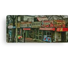 Beijing shopping Canvas Print