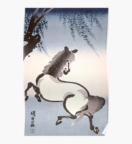 Japanese watercolor horse Poster
