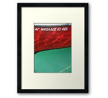 Red Boat, Agios Nikolaos Framed Print