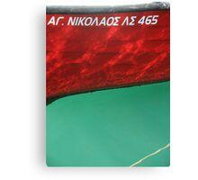 Red Boat, Agios Nikolaos Canvas Print