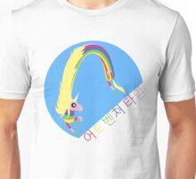 I'm a Lady Unisex T-Shirt