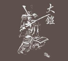 Samurai - I Serve Unisex T-Shirt
