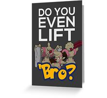 Do You Even Lift Bro - Pokemon - Conkeldurr Family Greeting Card