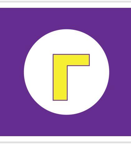 Waluigi Logo Sticker