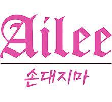 Ailee Logo Photographic Print