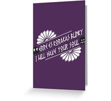 BLiNkY wHiTe Greeting Card