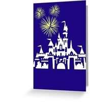 Remember... Dreams Come True Greeting Card