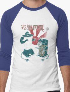 Mega Appliances T-Shirt
