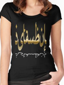 Creative Istanbul Typography Calligraphy Text Women's Fitted Scoop T-Shirt